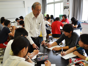 Read more about the article 環太平洋大学で情報モラルの授業(岡山)