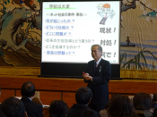 Read more about the article 大人に知ってほしいネットの世界